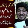 Parody Show 'Awaam Ki Adalat' By Bushra Gulfam – Today's Guest Is 'PM Imran Khan'