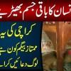 Sar Insaan Ka Baqi Jism Bheriye Ka Karachi Ki Yeh Purisrar Mumtaz Begum Kon Hai
