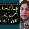 Live With Dr Shaheena Anjum Dr Shakeel Puri