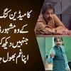 Comedy King Moin Akhtar K Wo Mashoor Drame Jinhain Dekh Kar Har Koi Apna Gham Bhool Jata Hai