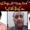 Live With Khalid Mehmood Khokhar Dr Anjum Ali