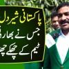 Pakistani Sher Dil Mana Jutt Jis Nay Bharti Kabaddi Team Kay Chakkay Churra Diye