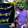 Sikhon Ne Peshawar Zalmi Ko Support Karne Ka Elaan Kar Diya