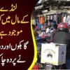 Lahore Landa Bazar Haji Camp | Precautions In Landa Bazar Selling Imported Clothes