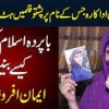 Wo Maqbool Tareen Actress Jis K Naam Par Pashto Films Hit Hua Karti Thi