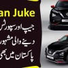 Jeep Aur Sports Car Ka Maza Dene Wali Mashhoor Europe Car Pakistan Mein Bhi Dastyab