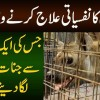 Hyena Doctor In Africa Can Treat All Diseases | Watch Lagar Bagar With Healing Powers