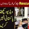 This Video Will Make You To Salute Pakistani Super Heroes
