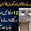 Pakistani Ne 12 Dukan Or 5 Ghar Ka Kiraya Sub Ko Maaf Kar Dia
