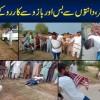 Hath Se Tractor Khenchna, Dant Se Bus Or Bazu Se Cars Rokne Wala Pakistani - Meet Mirza Shoaib