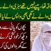 Story Of A Man From Kot Addu | Na Sabzi Hai, Na Khana Na Ghee