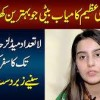 Golden Girl Of Pakistan - Amazing Story Of Pakistani Female Table Tennis Star