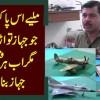 Miliye Uss Pakistani Se Ju Plane Tu Ura Nahi Saka Magar Ab Har Qisam Ka Laraka Plane Banta Hai