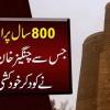800 Saal Purana Woh Minar Jis Se Changez Khan Ki Parpoti Ne Kood Kar Khudkushi Ki Thi