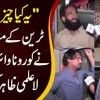 Lahore Railway Station Crowded Amidst The Coronavirus Threat | Watch Public Opinion