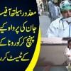 Mazoor Health Officer Khatoon Ju Jaan Ki Parwa Kiye Baghair Ghar Ghar Pohanch Kar Corona K Mareezon K Test Kar Rahi Hai