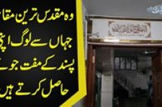 Why Do The Shoes Of Namazis Get Stolen? | Watch Public Opinion On Who Steals Shoes Outside Mosques
