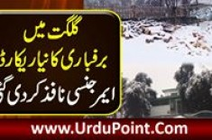 Roads Blocked & Flights Cancelled Due To 48 Hours Of Snowfall In Gilgit Baltistan