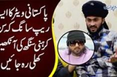 'Shadi Na Karna Yaaron' Says The Waiter With Rapping Talent – Comedy Show With Lahori Janu