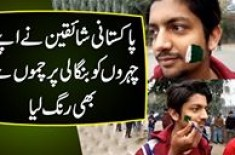 Pakistani Shaiqeen Ki Bangladesh Se Mohabbat Apne Cheharon Ko Bengali Parcham Se Bhi Rang Liya