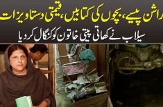 Sad Story Of Woman Who Lost Everything She Had In Karachi Flooding | Karachi rain Disaster