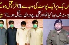 3 Men Brutally Killed Due To A Facebook Post | ASP Ikram Ullah Takes Strict Action Against Criminals