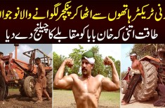 Strong Man Who Lifts & Stops Tractor, Does Push-up With Heavy Tyres, Openly Challenges Khan Baba