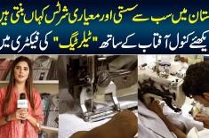 Pakistan Me Sub Se Sasti Or High Quality Ki Shirts - Kanwal Aftab Visits Tailor Tag Production Unit