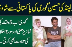 This Girl From Poland Fell In Love With A Pakistani And Embraced Islam | Gori Bahu