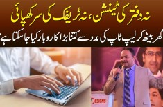 How To Earn Money On Internet? | This Man Helps Young People In Earning Money On Internet