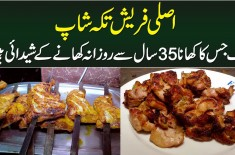 Tasty & Asli Fresh Tikka Shop In Gulberg Main Market – Desi Food Restaurant | Maryam Ikram