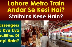 Metro Train Lahore - How Is The Orange Line Train, Schedule & Stations Details. Watch Full Info.