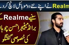 Realme Ne Apne Naye 2 Mobile Launch Kar Diye