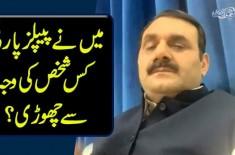 Live With Shaukat Basra - Deputy Secretary Information PTI