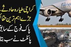 Live With Ex Army Pilot Syed Jawad Ahmad