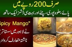 Spicy Mango– A Fast Food Restaurant In Valencia | Maryam Ikram