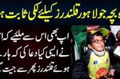A Disabled Kid Proves To Be A Lucky Charm For Lahore Qalandars | Watch What He Prayed For