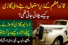 Ford Bytom 1936 Luxury Vintage Car | This Ford V8 Is More Than 70 Years Old