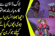 Life Of A Joker | This Joker Is Now Jobless | Watch Sad Story Of A Professional Clown