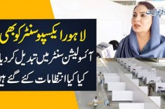 Lahore Expo Centre Converted into Field Hospital | Watch Exclusive Footage