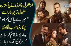 Ertugrul Ghazi Ne Pakistan K Maqbool Tareen Drama Mere Pass Tum Ho Par Kari Zarb Laga Di