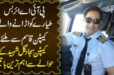 Interview With PIA Captain Qasim & CO Pilot Of Cpt. Sajjad Gul Shaheed