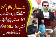 Barre Dil Wala Pakistani Mujhe Nahi Pata Allah Mere Account Mein Paise Bhejta Hai