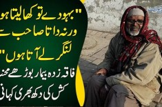 A 70-Year-Old Man Forced To Sell Wooden Chairs | Heartbreaking Story Of A Poor Man