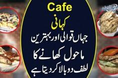 Café Kahani – A Fast Food Restaurant In Johar Town | Maryam Ikram