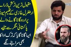 Ertugrul Title Song In Urdu   This Man Wrote An Urdu Version Of Ertugrul's Catch Theme Song