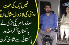 Disabled Woman From US Marries Disabled Man From Lahore   Watch Inspiring Love Story