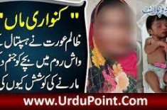 Woman Gave Birth To A Child & Tried To Kill The Baby In Hospital's Washroom
