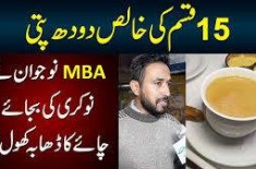 MBA Graduate Sells Doodh Patti In 15 Tasty Flavors | What's Special About This Doodh Patti Stall?