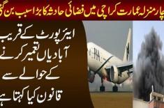 4 Story Building Karachi Mein Fizai Hadse Ka Bara Sabab Ban Gayi